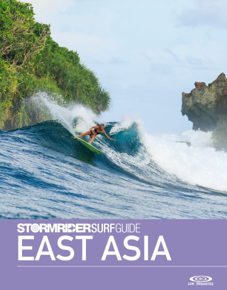 East Asia eBook